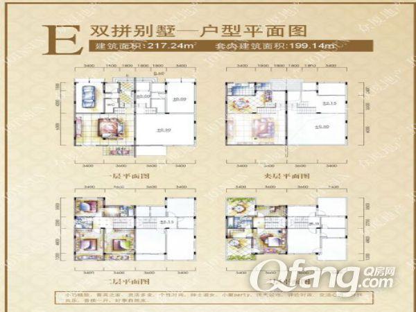 亨泰山庄 香洲区府旁 独栋双拼别墅 实用面积达500平米