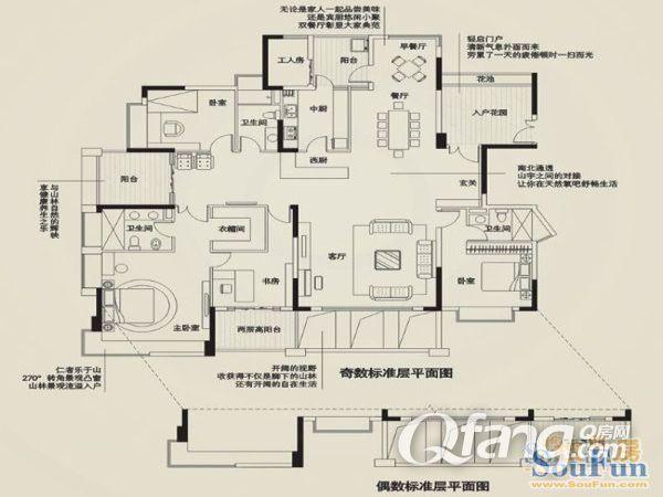 163平米房子的结构图