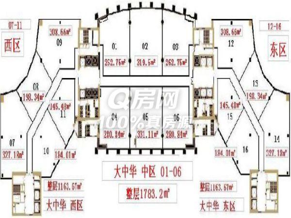 30根门柱,47×47米无柱施工,2000平方米直升机停机坪,10000平方米空中