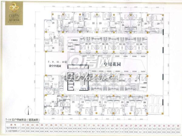 7368管理处位置:1楼管理处电话:33222888地铁线路:会展中心车位数量